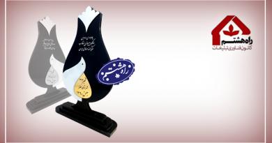 تندیس یادبود سالگرد انقلاب اسلامی – کد ۱۶۰۱