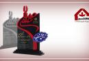 تندیس برگزیدگان مسابقات علمی – ۱۵۰۲