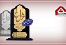 تندیس اولین سوگواره عاشورایی مهردشت – کد ۱۴۰۴